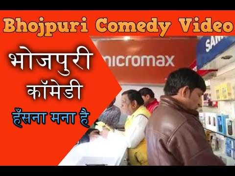 GF BF prank,whatsapp , comedy, latest songs, arkestra , and many more.......