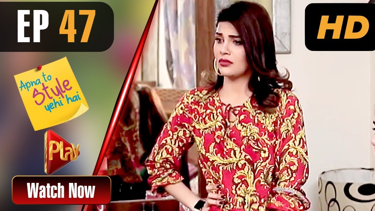 Apna To Style Yehi Hai - Episode 47 Play Tv Mar 9