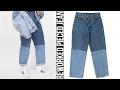 DIY: Reworked Pieced Jean