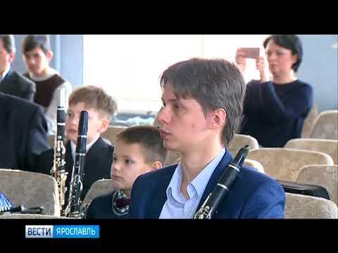 В Ярославле прошел мастер-класс преподавателей музыкальной школы имени Гнесиных