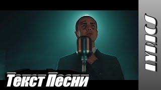 видео: FACE– ЮМОРИСТ [ТЕКСТ ПЕСНИ/СЛОВА]