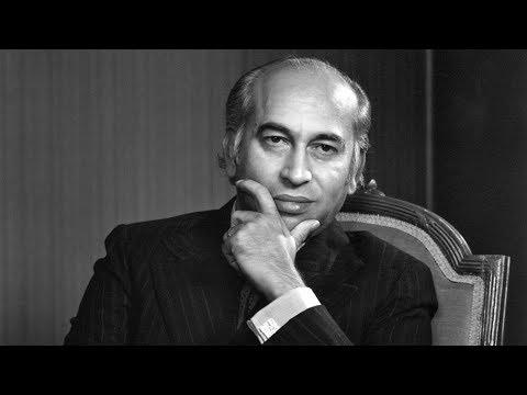 Fiery speeches of Zulfikar Ali Bhutto that stand the test of time I Samaa Digital   Jan 05, 2019