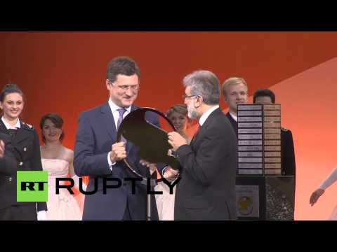 Russia: Turkey announced as 22nd World Petroleum Conference host