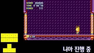 210622 (화) 게임 라이브 마이크X