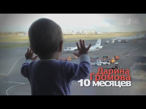 Памяти погибших A321 (фото и имена) 31.10.2015