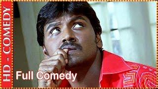 Muni | Comedy Scenes - Full | Lawrence | Vedhika | Rajkiran