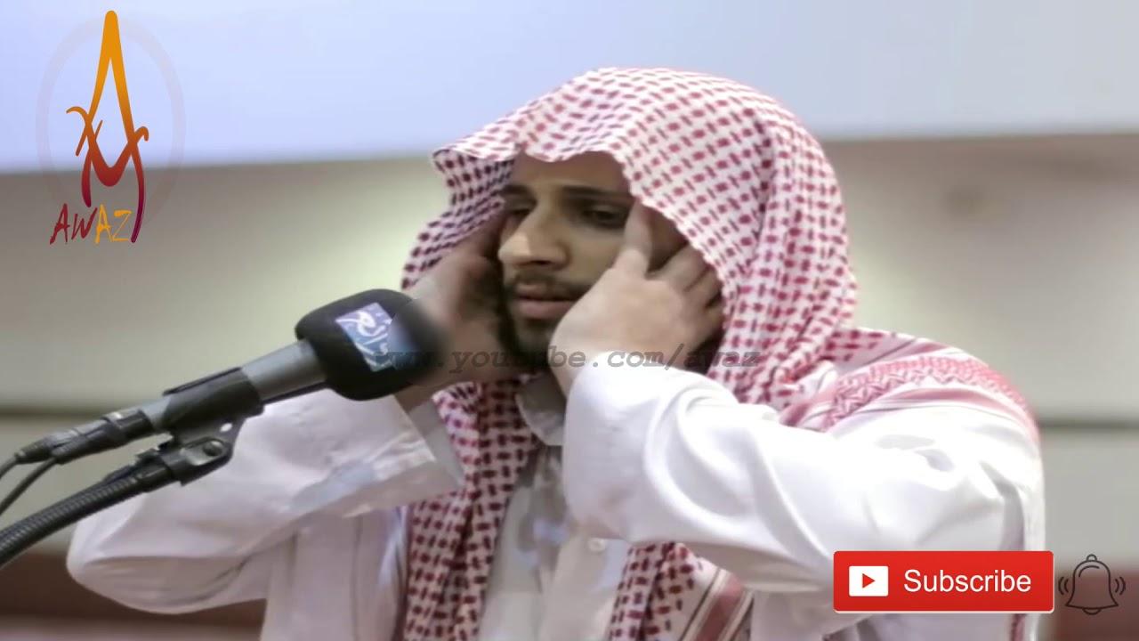 Download Amazing Beautiful Azan | Emotional Azan | Heart Melting Azan by Sheikh Abdullah Al Zaili  || AWAZ