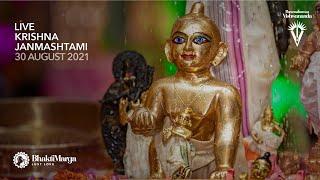 Krishna Janmashtami 2021 LIVE