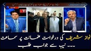 Sabir Shakir and Arif Hameed Bhatti discuss CJP's remarks on Nawaz's bail plea