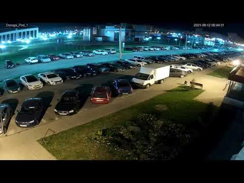 Камера на улице ночью (хорошее освещение)
