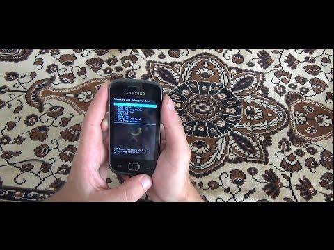 Samsung Galaxy Gio S5660 освобождение памяти +ext раздел