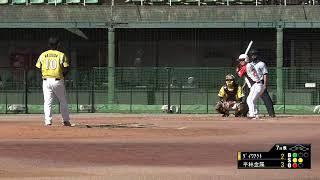 ソフトボール男子リーグ2019 決勝T 1日目 第2試合 (2019/11/09)