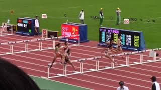 U20女子 100mH 予選1組(+1.5) 順位 記録 選手 所属 地区 1 14.30 (0.1...