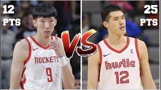 Zhou Qi vs Yuta Watanabe epic DUEL Highlights! | 中日大战!周琦对战渡边雄太G League集锦 | ASAIN IN NBA |