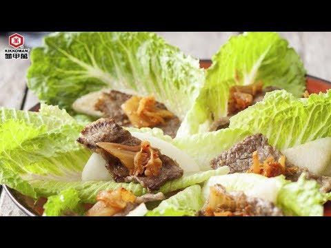 【龜甲萬】韓式梨子醃醬烤牛小排,自製韓式醃醬