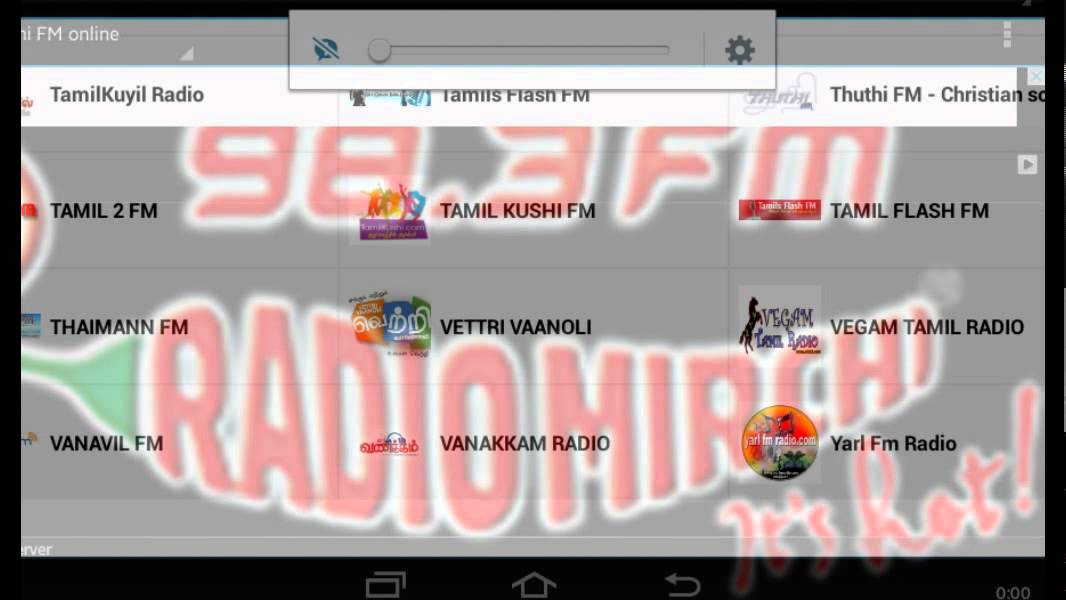 Tamil radios - free download now - YouTube