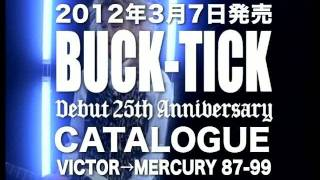 BUCK-TICK「CATALOGUE VICTOR→MERCURY 87-99」トレーラー