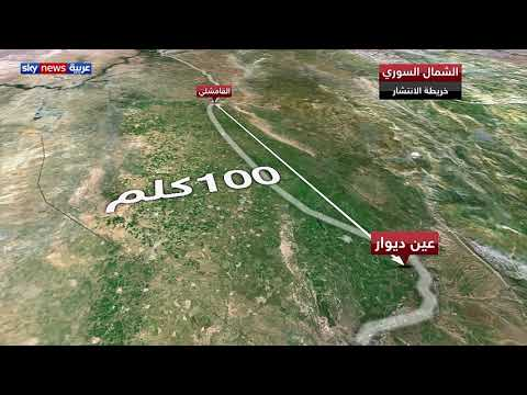 الشمال السوري.. خريطة الانتشار  - نشر قبل 18 دقيقة