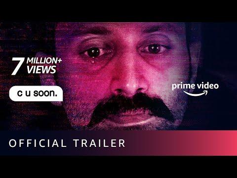 C U Soon -  Official Trailer   Fahadh Faasil, Roshan Mathew, Darshana Rajendran   Sep 1
