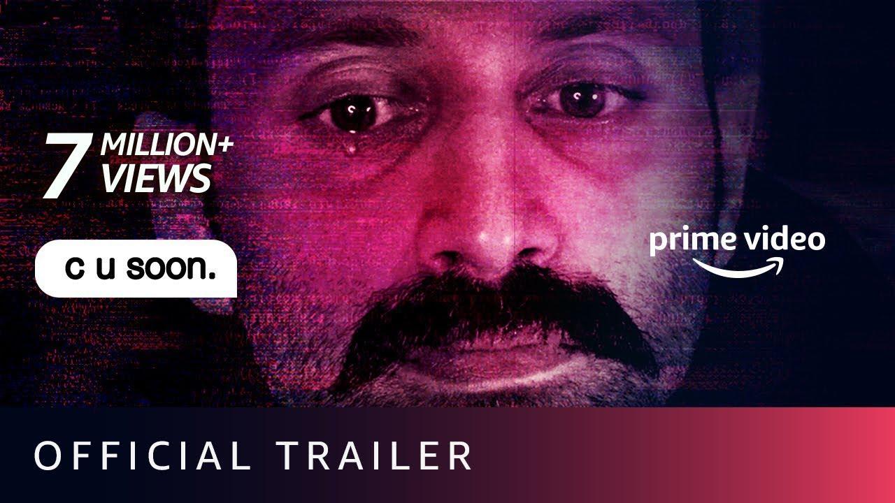 Download C U Soon -  Official Trailer   Fahadh Faasil, Roshan Mathew, Darshana Rajendran   Sep 1