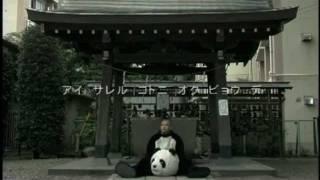 "Promotion Clip from album ""青き男の唄"""