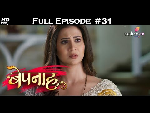 Bepannah -Download Free Drama - 1 - 5 - 2018 - Full Drama - Ep # 31