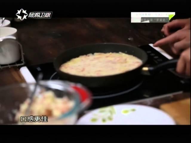 康寧心煮藝20150429-簡單操作營養早午餐-香煎土豆餅