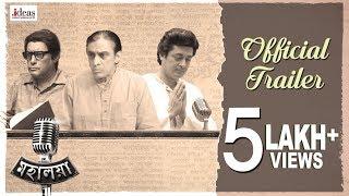 Mahalaya Official Trailer | Jisshu | Subhasish | Subhomoy | Prosenjit | Soumik Sen | Nideas