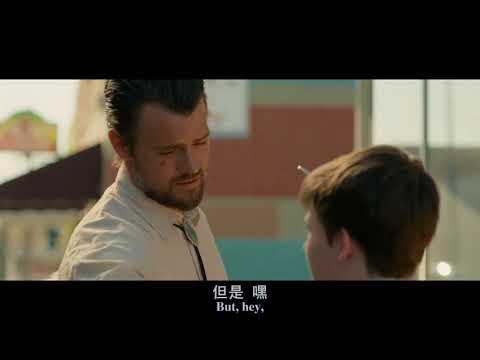 烈日迷踪 BD 720p 中英双字幕
