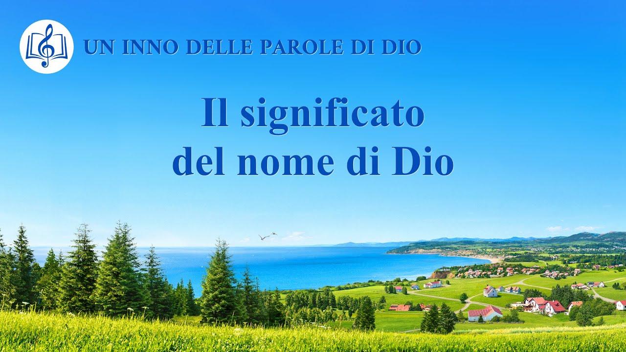 Cantico cristiano 2020 - Il significato del nome di Dio