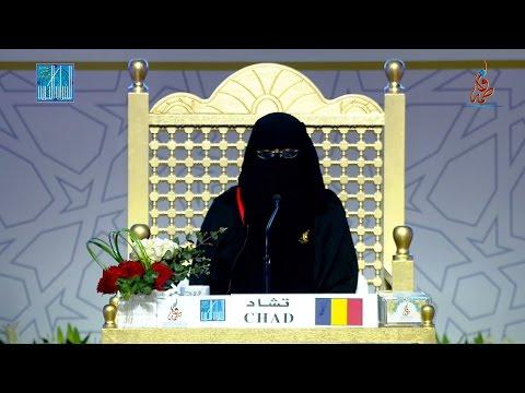 عائشة عثمان تقيل -   تشاد | OUSMAN TEGUIL AICHA - CHAD