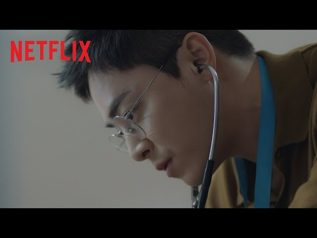 Hospital Playlist Season 1 | Main Trailer | Netflix