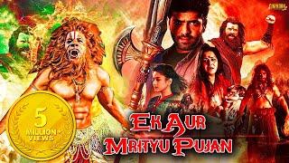 Ek Aur Mrityu Pujan (Yaagam) 2020 New Hindi Dubbed Tamil Horror Movie