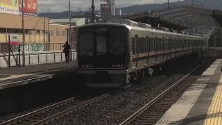 JR学研都市線 朝の鴻池新田駅