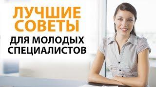 видео 11 золотых правил 40-летней женщины! Бесценные советы диетолога, врача, косметолога, психолога и тренера