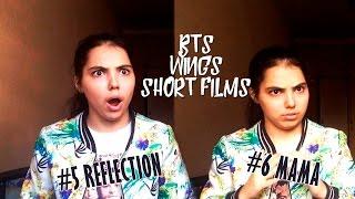 방탄소년단 (BTS) WINGS Short Film #5 REFLECTION & #6 MAMA РЕАКЦИЯ | Я ОЧЕНЬ ЛЮБЛЮ РЕПЛАЙН!