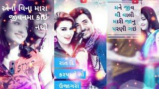 Jignesh Kaviraj Bewfa Mashup ॥ Full Screen Status ॥ KK Creation
