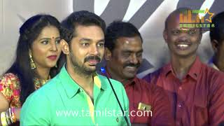 Ekantham Movie Audio Launch