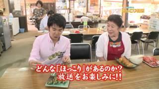 小堺翔太ほっこり街探・№014は、千葉県松戸市を特集します。 松戸市の北...