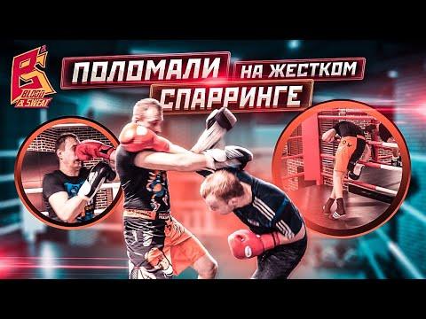 Поломали на жестком спарринге / Разбор ошибок учебный бой / Эльмар Гусейнов бокс