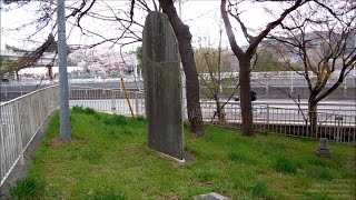 菊田画博碑 仙台市西公園 The Monunent of KIKUTA ISHUU, Sendai Nishi Park 2016-04-13