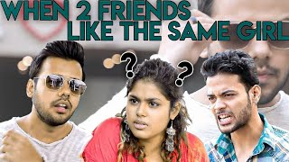 WHEN TWO FRIENDS LIKE THE SAME GIRL (Watch till end..) || Hyderabad Diaries