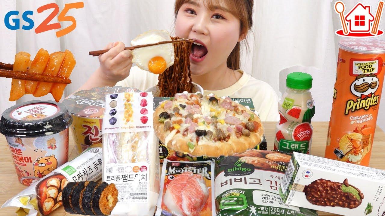 ASMR Mukbang | 꿀조합 편의점 먹방 ! 진진짜라, 샌드위치, 비비고만두, 오뚜기 피자, 모짜렐라 김밥 👍😆