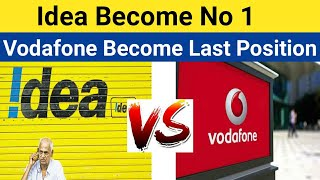 Idea Vs Vodafone | Idea Become No 1 And Vodafone Become in Last Position