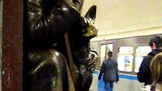 Площадь Революции Собака