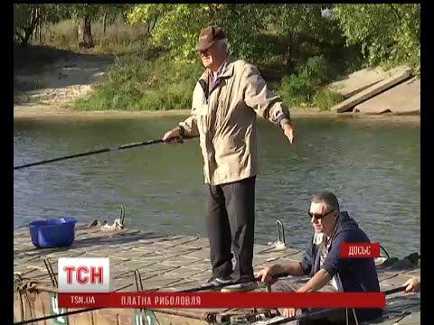 кем может стать рыбаком