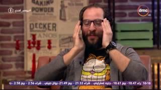 بيومي أفندي - بيومي فؤاد ... المواقف الكوميدية بينه وبين  أحمد أمين وأكرم حسني