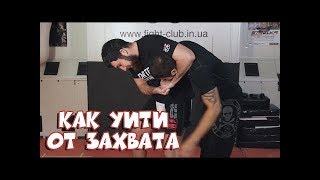 BugagaTV КАК УЙТИ ОТ ЗАХВАТА   Лучшие Приколы Май # 3