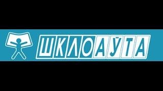 Замена лобового стекла в Минске - Autosteklo.by(Видео описывает весь процесс замены лобового стекла компанией Автостекло Центр в Минске. Автостекла в..., 2014-10-15T12:26:20.000Z)