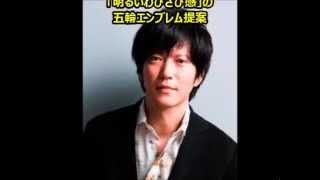 """独特な画風で""""画伯""""とも呼ばれている田辺誠一さん。ネット上で「画伯、..."""